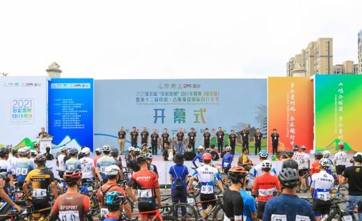 """2021第五届""""多彩贵州""""自行车联赛(福泉站) 暨第十二届中国•古城福泉国际自行车节圆满结束"""