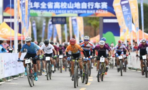 未来之光——2021年贵州全省高校山地自行车赛胜利举行