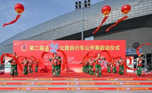 三朝古都奏起长城谣———2021第二届大同古长城公路自行车公开赛